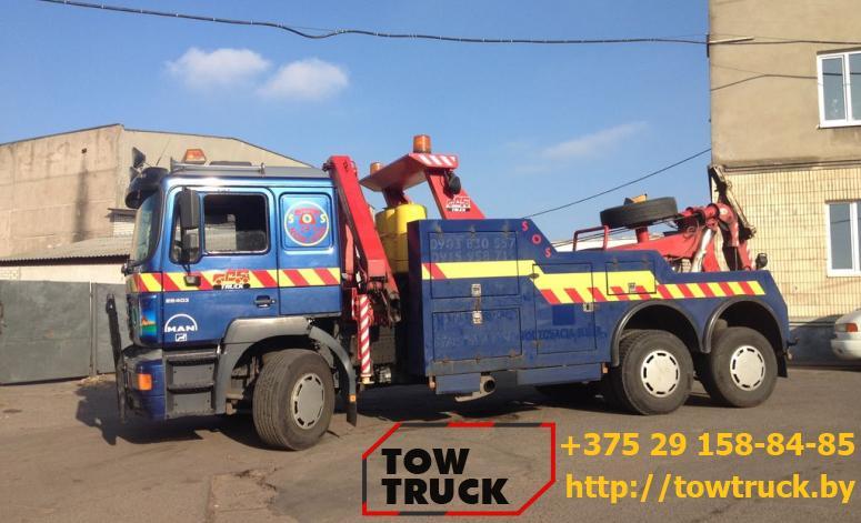 грузовой эвакуатор до 40 тонн